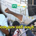 Pawan Kalyan will be King maker in AP Election results