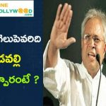 Undavalli speaks about AP Election results