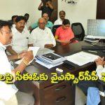 YSRCP complaint to EC on speaker Kodela Sivaprasad