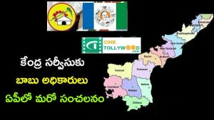 The Chief Executive Officer of Central Service is another sensation in AP