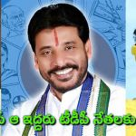 YSRCP Case on Guntur and srikakulam TDP MP candidates