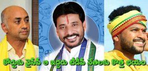 YSRCP Case on Guntur and srikakulam TDP MP candidates