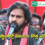 Janasena party win 53 seats new survey out