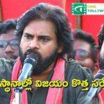 Janasena party win 53 seats new survey out