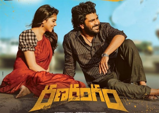 Ranarangam review and Rating