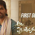 Ala Vaikunthapuramulo First Glimpse