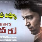 Evaru movie review