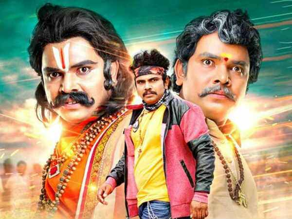 Kobbari Matta Movie Review