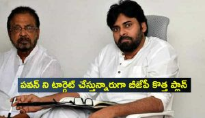 BJP's new plan to target Pawan Kalyan