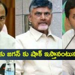Chandra Babu is giving shock to KCR and YS Jagan