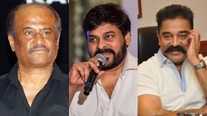 Chiranjeevi suggests Rajinikanth and Kamal Haasan on entering politics