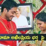 Case against Bhuma Akhila Priya's husband