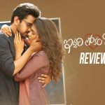 Iddari Lokam Okate Movie Review & Rating