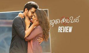Iddari Lokam Okate Movie Review & Rating