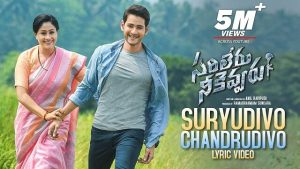 Lyrical Video Suryudivo Chandrudivo – Sarileru Neekevvaru (Mahesh Babu) (1)