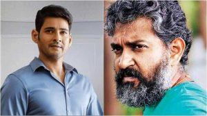 Rajamouli and mahesh babu movie updates