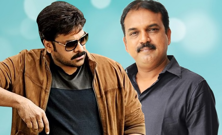 koratala siva and chiranjeevi movie updates