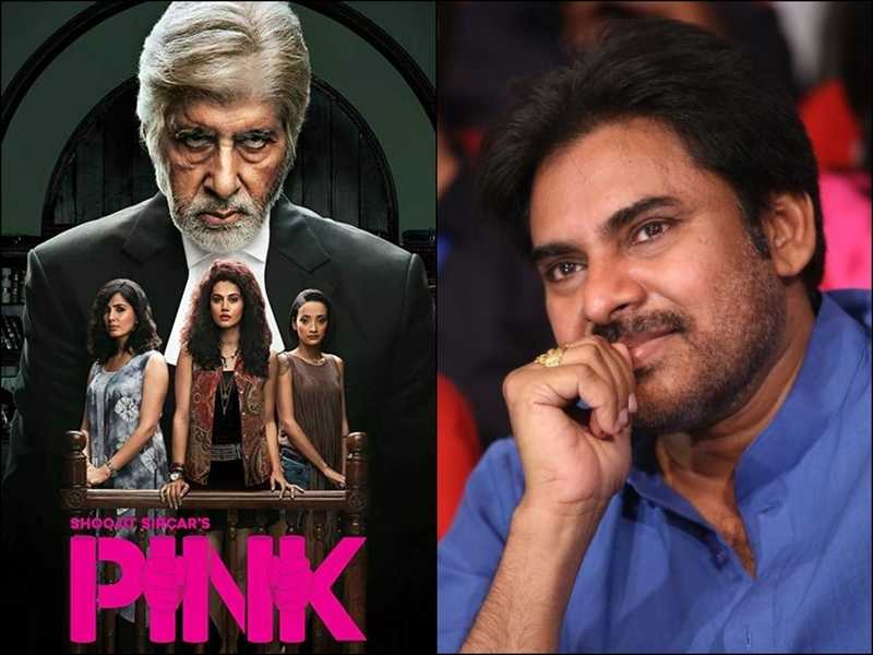 MCA fame Venu Sriram likely to direct Pawan Kalyan in Pink remake