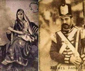Ram Charan and alia in RRR