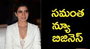 Samantha Ruth Prabhu Started New Business