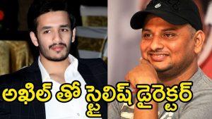 Surender Reddy's Next Movie with Akhil Akkineni