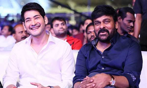 mahesh babu and megastar chiranjeevi movie