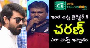 Hero Ramcharan ready to work with Nenu Local movie director