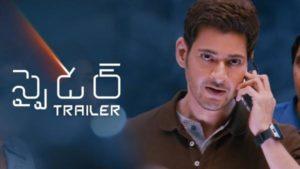 SPYDER Telugu Trailer
