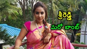 Sri Reddy is another bomb