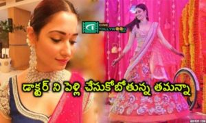 Herion Thamanna Ready For Marriage With NRI Doctor