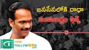 Vangaveeti-radha-krishna-joining-to-Janasena-party (1)