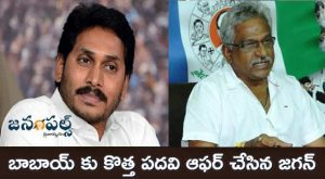 Jagan offered a new post to his Babai YV Subba Reddy