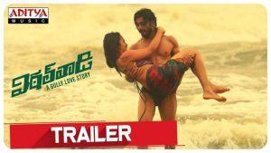 Vittal Wadi Trailer