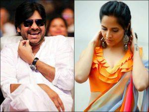 anasuya bharadwaj acting in pawan kalyan movie