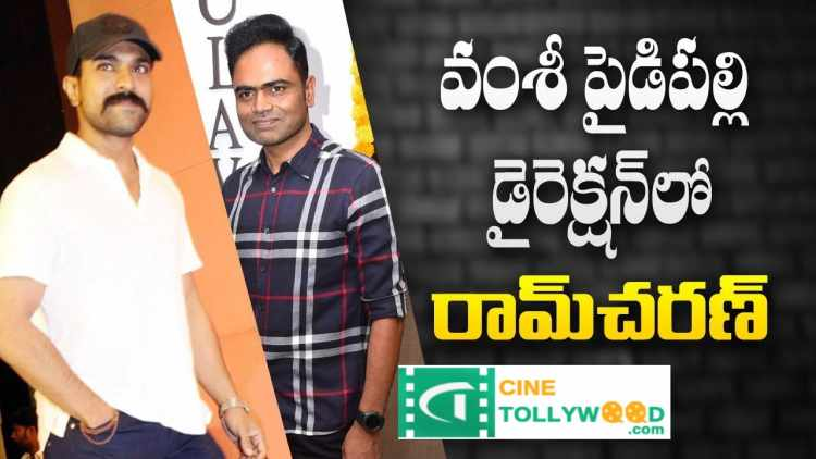 Ram Charan and Vamshi Paidipally To Team Up Again