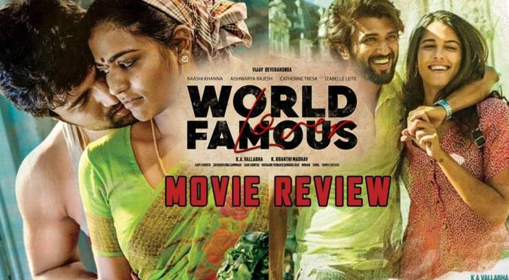 world famous lover movie review & rating